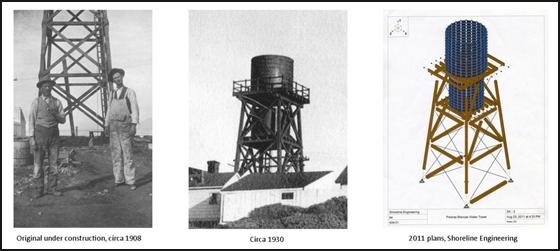 PBLS-Water-Tower-001